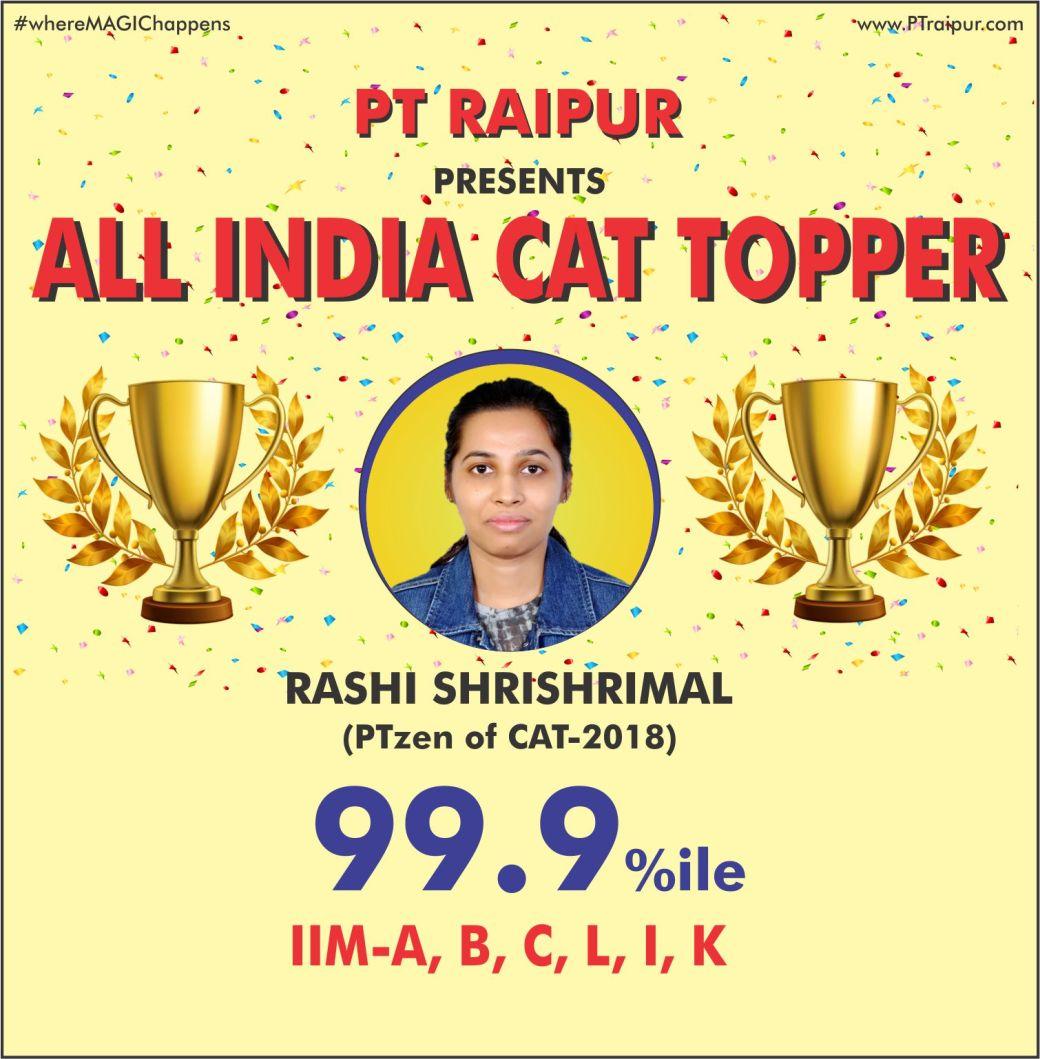 pt cat18 resultsb1